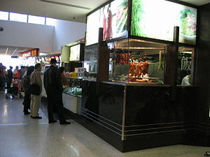 300px-Sydney_airport_food_court1
